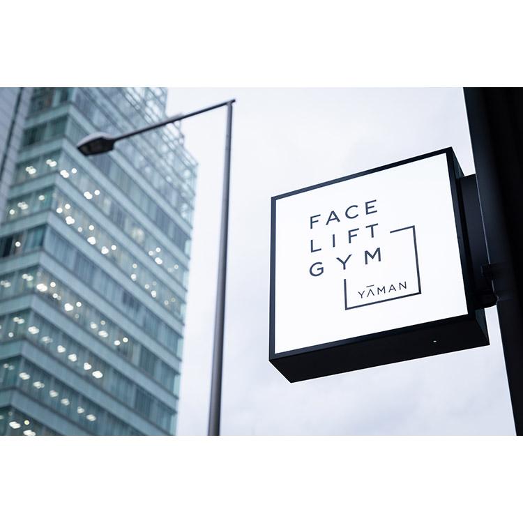 最新美容機器で「自ら美人」を目指せる新施設『FACE LIFT GYM』でリフトアップされてきた【30代のリアル美容#43】
