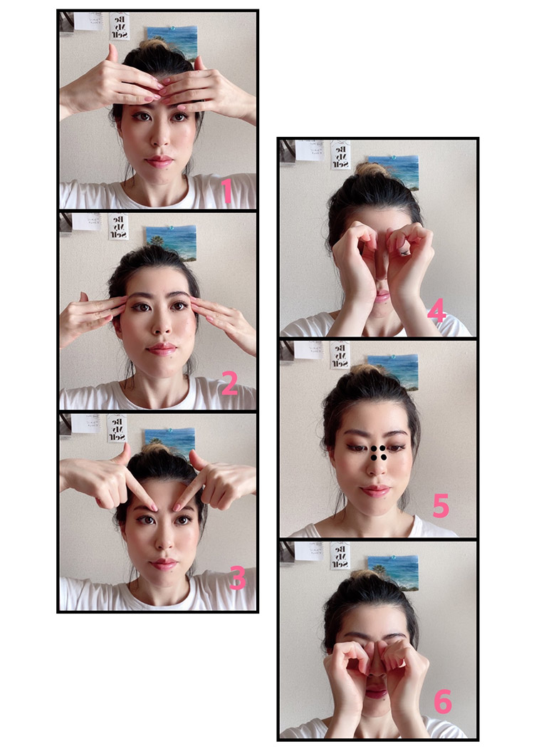 顔のマッサージ2