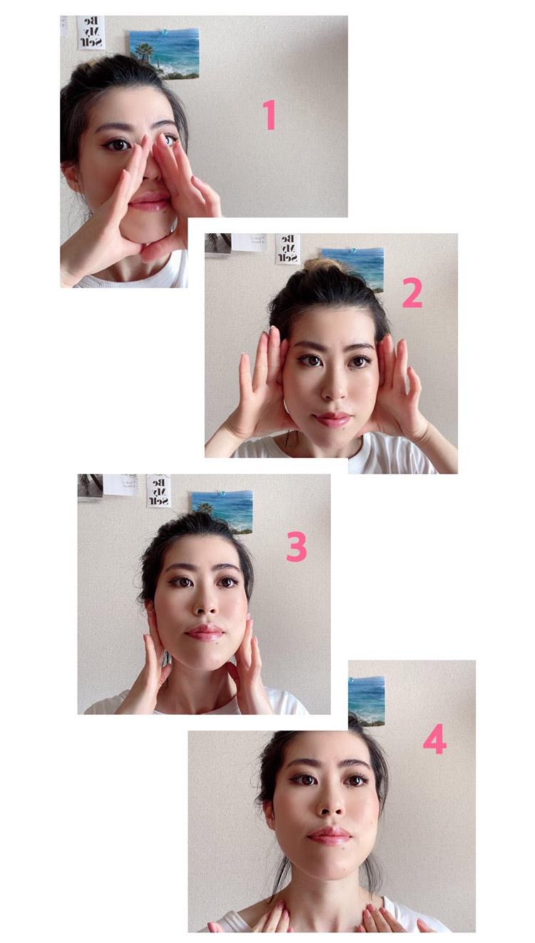 顔のマッサージ3