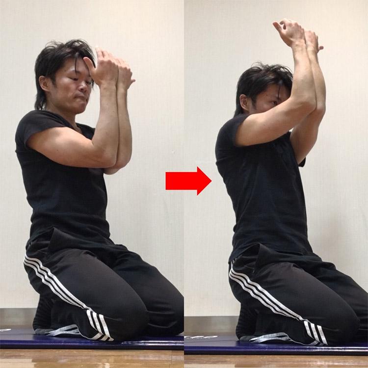 両腕を上げる動作を高める動的ストレッチ