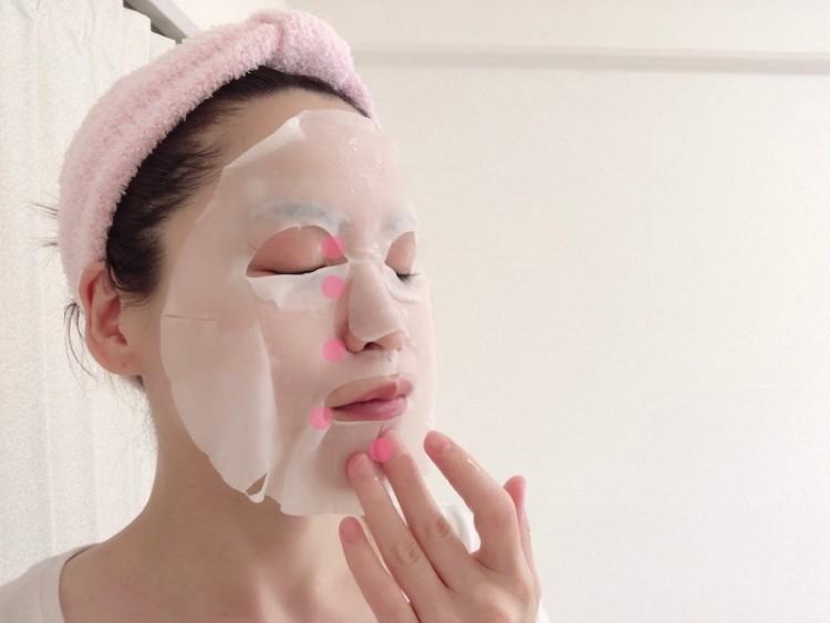 シートマスクの付け方(2)