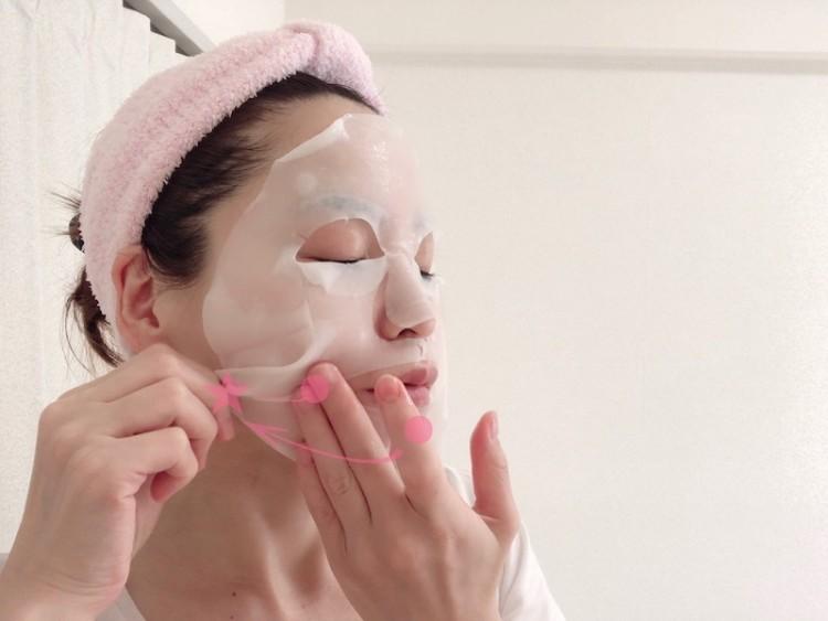 シートマスクの付け方(3)