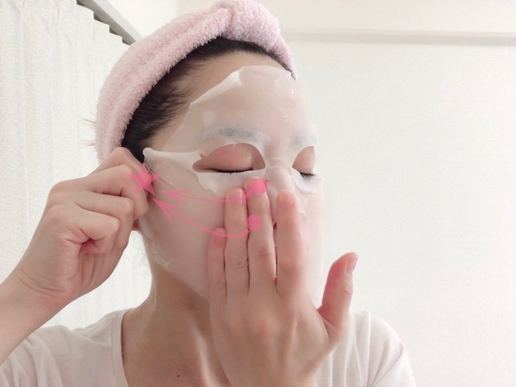シートマスクの付け方(4)