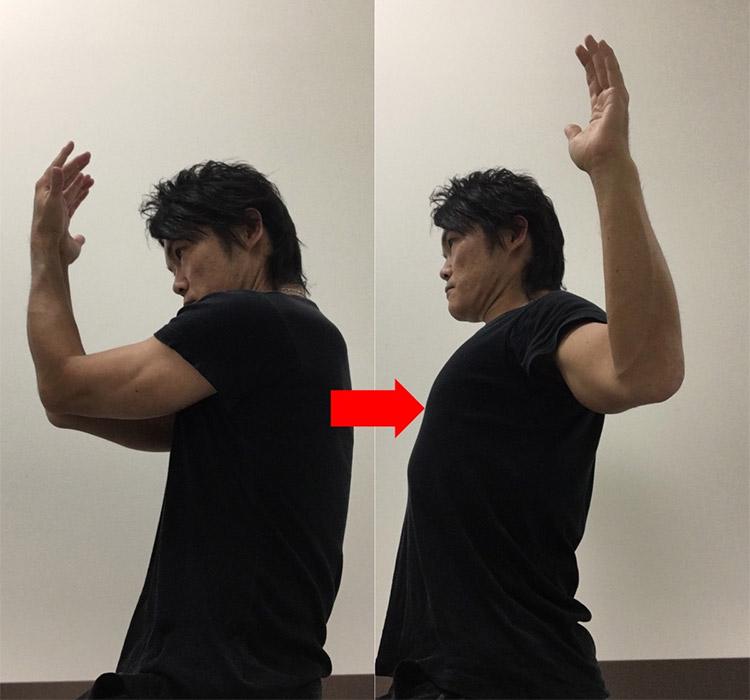 肩甲骨内転方向への動きを高める動的ストレッチ