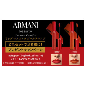 armani_top-1