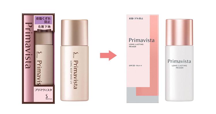 プリマヴィスタの人気化粧下地が満を持してリニューアル